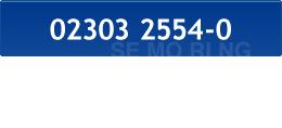 02303 2554-0